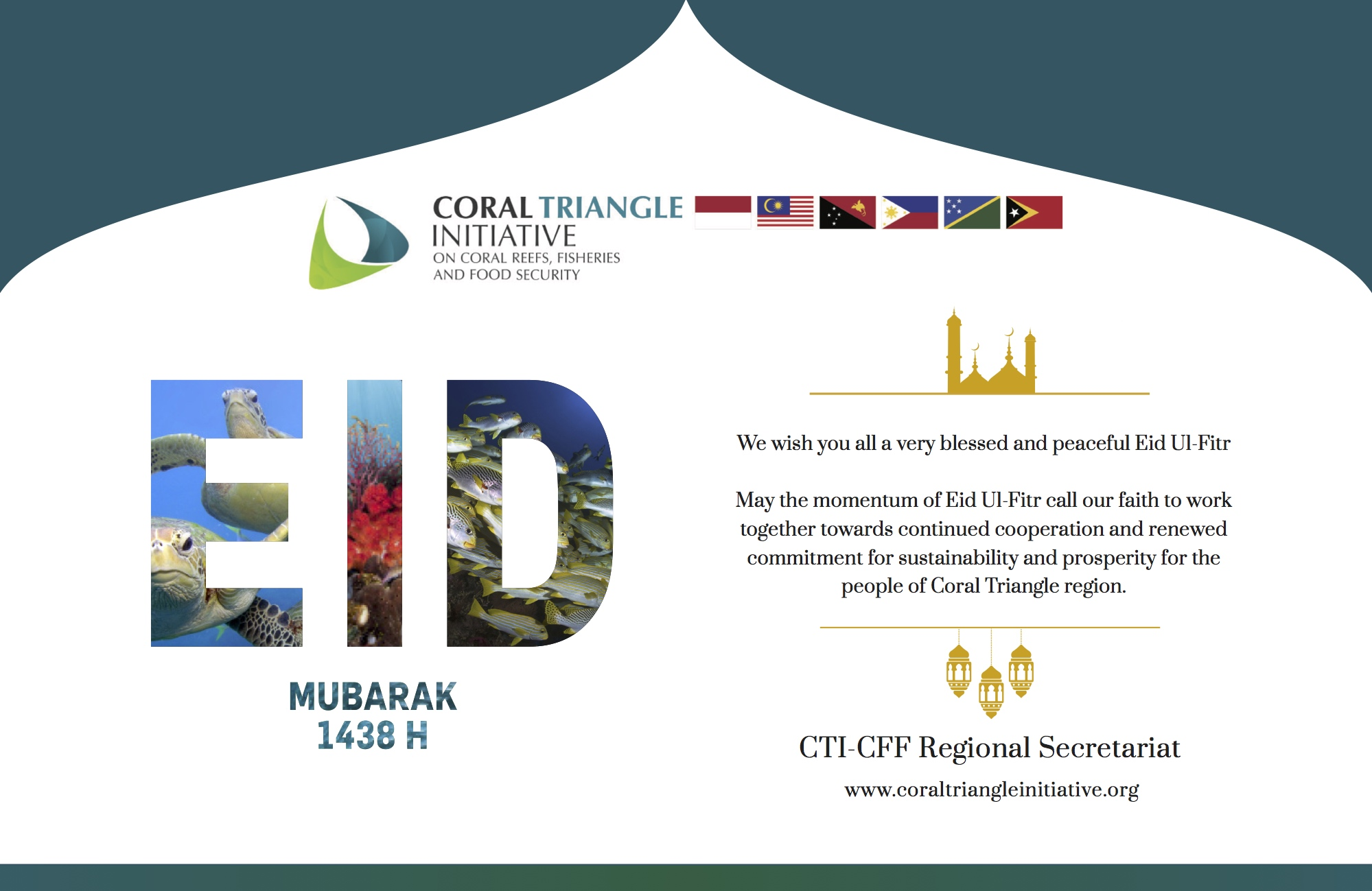 Must see Innovative Eid Al-Fitr Greeting - Greeting%20Card%20Eid%20Ul-Fitr%201438%20H_0_0  Image_323615 .jpg?1506074446